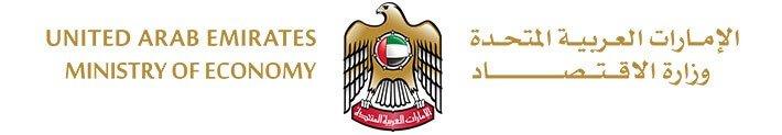 Ministry of Economy - UAE